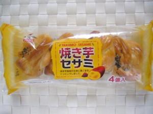 焼き芋セサミ
