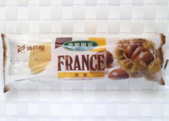 FRANCE 和栗
