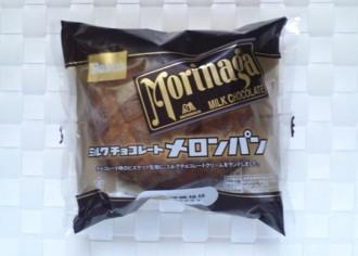 ミルクチョコレートメロンパン
