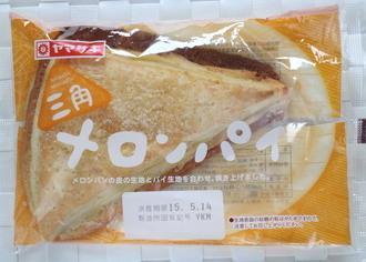 ヤマザキ 三角メロンパイ