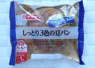 3色の豆パン.jpg