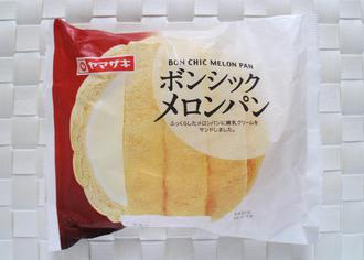 ボンシックメロンパン