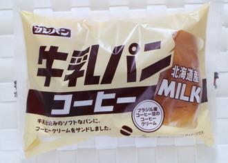 牛乳パンコーヒー