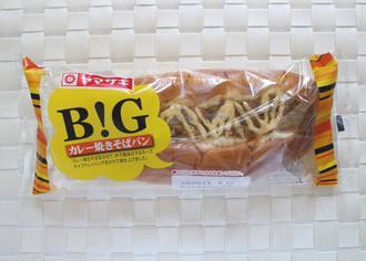 B!G カレー焼きそばパン