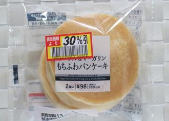 メープル&マーガリンもちふわパンケーキ