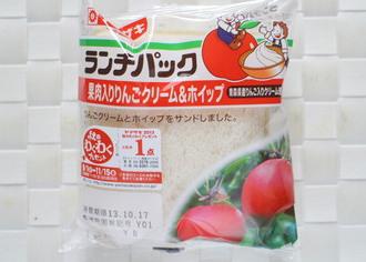 果肉入りりんごクリーム&ホイップ