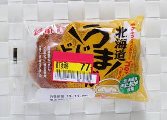 北海道うまじゃがドーナツ