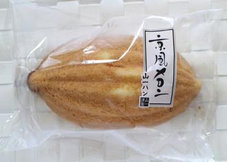 京風メロン