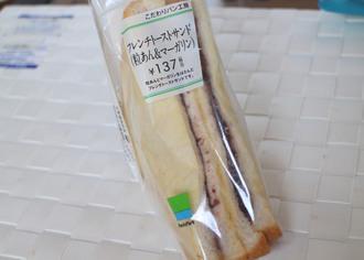 フレンチトーストサンド