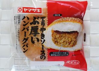 てりやきソースの分厚いハンバーグパン