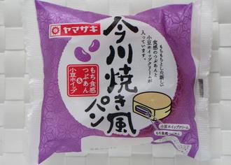 今川焼き風パンもち食感つぶあん& 小倉ホイップ