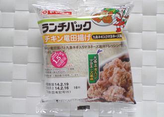 ランチパック チキン竜田