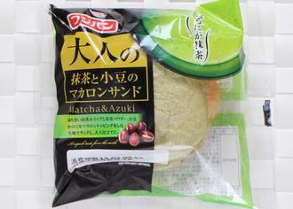 大人の抹茶と小豆のマカロンサンド