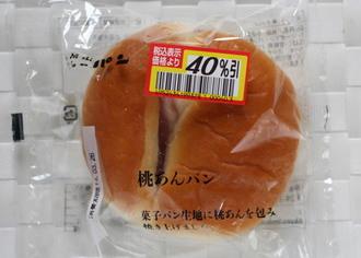 桃あんパン
