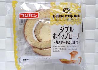 ダブルホイップロール〜カスタード&ミルク〜