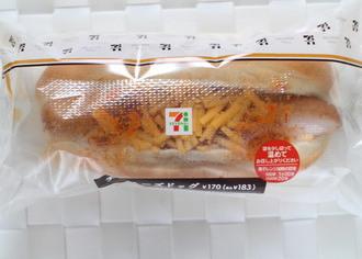 チリチーズドッグ