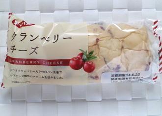 クランベリーチーズ