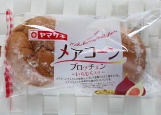 メアコーン ブロッチェン〜いちじく入り〜