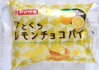ひとくちレモンチョコパイ