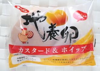 地養卵 カスタード&ホイップ