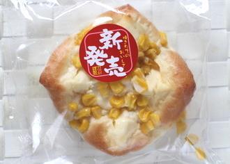 クリームチーズのたっぷりコーン