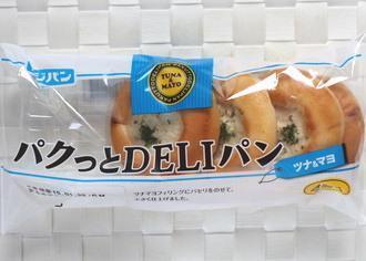パクっとDELIパン ツナ&マヨ