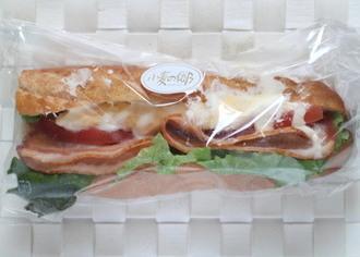 ベーコンレタスエッグサンド
