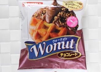 ウォーナッツ チョコレート