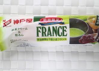 France 宇治抹茶&十勝小倉フランス