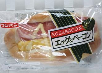 エッグ&ベーコン