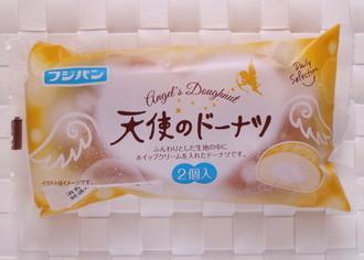 天使のドーナツ
