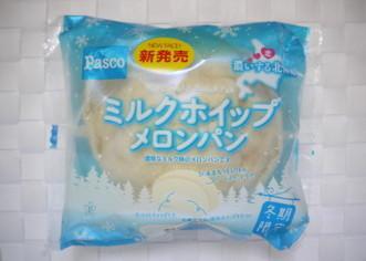 ミルクホイップメロンパン