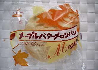 メープルバターメロンパン
