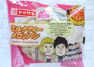 ミルクティーメロンパン