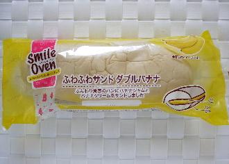 ふわふわサンドダブルバナナ