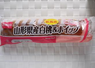 サンドロール 山形県産白桃&ホイップ