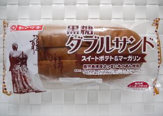 黒糖ダブルサンド スイートポテト&マーガリン