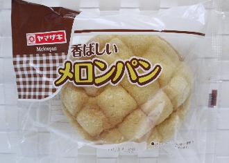 香ばしいメロンパン
