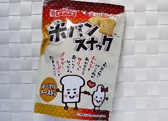 米パンスナックメープルトースト味