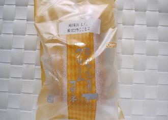 蒜山牛乳使用のクリームコロネ
