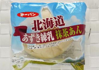 北海道あずき練乳 抹茶あん
