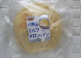 六甲山ミルクメロンパン