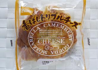 香ばしトリプルチーズ