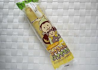 おさるさんのバナナむし