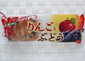 りんごとぶどう