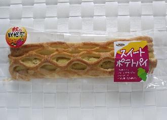 スイートポテトパイ