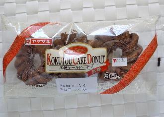 黒糖ケーキドーナツ