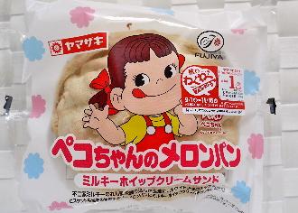 ペコちゃんのメロンパン
