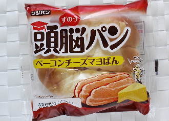 ベーコンチーズマヨぱん