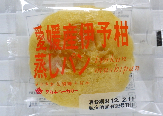 愛媛産伊予柑蒸しパン